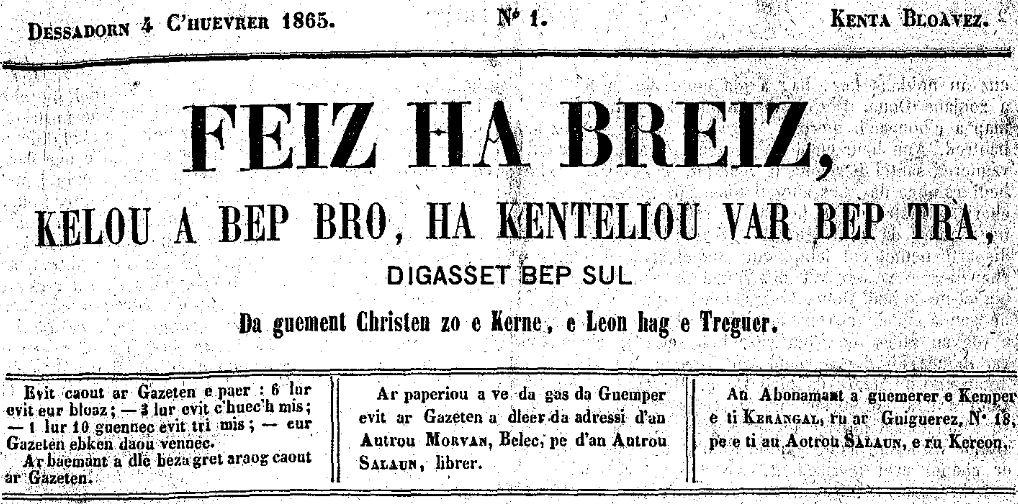Photo (Église catholique. Diocèse (Quimper)) de : Feiz ha Breiz. Kemper, 1865-1944. ISSN 2025-6736.