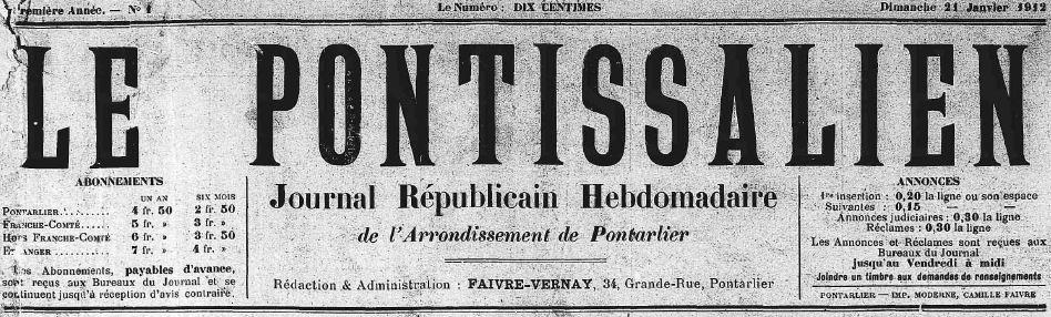 Photo (Pontarlier (Doubs). Archives municipales) de : Le Pontissalien. Pontarlier: Le Pontissalien, 1912-1981. ISSN 0291-8781.