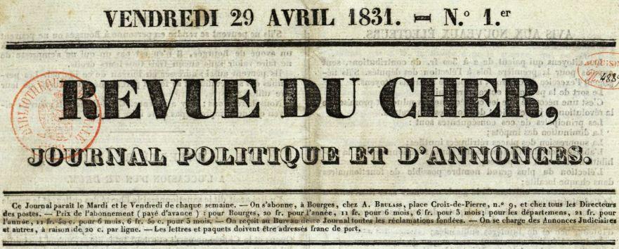 Photo (BnF / Gallica) de : Revue du Cher. Bourges: François-Auguste Brulass, 1831-1841. ISSN 2017-8204.