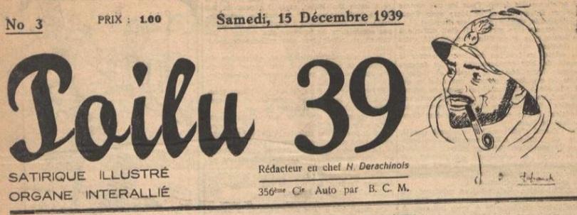 Photo (La Contemporaine. Bibliothèque, archives, musée des mondes contemporains (Nanterre)) de : Poilu 39. [S.l.], 1939-1940. ISSN 1963-6407.