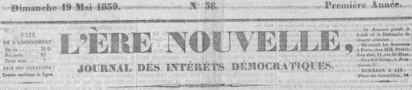 Photo (Bibliothèque municipale (Marseille)) de : L'Ère nouvelle. Aix-en-Provence, 1839-1849. ISSN 2019-7071.