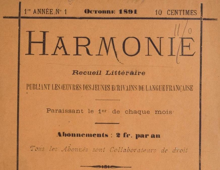 Photo (BnF / Gallica) de : Harmonie. Marseille, 1891-1892. ISSN 2129-1101.