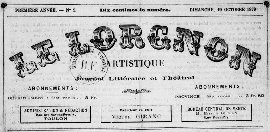 Photo (BnF / Gallica) de : Le Lorgnon artistique. Toulon, 1879. ISSN 2131-5620.